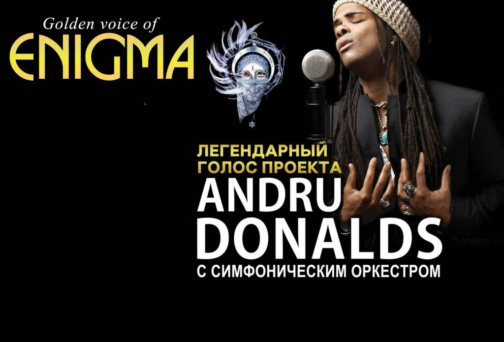 Купить билет в перми в театр купить билеты онлайн на концерт в омске