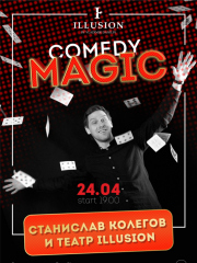 Comedy Magic Show
