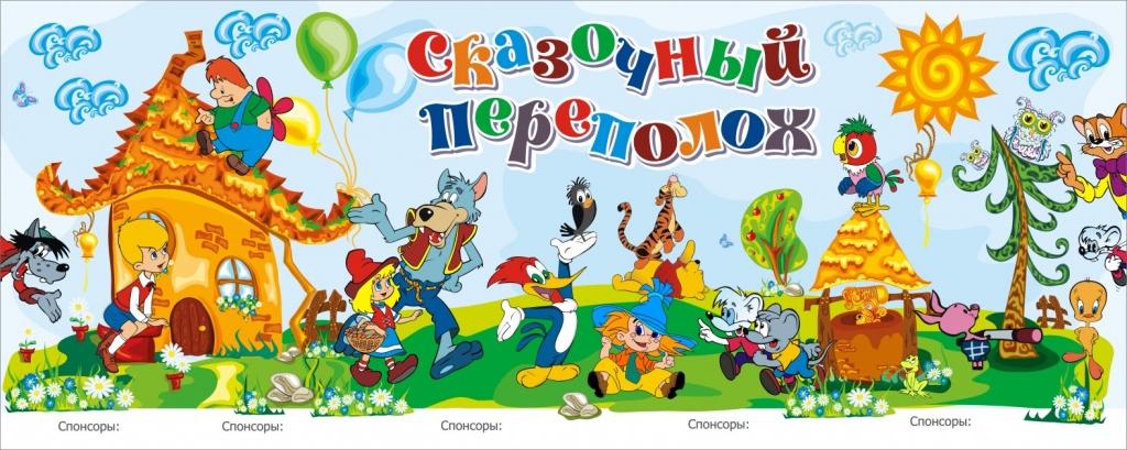 http://perm.kassy.ru/media/7a/7a8beb73417d8f2d4707ac1a56654b1d-12913.jpg