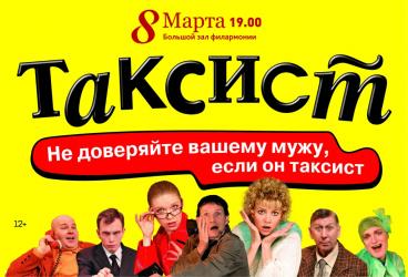 Купить билеты на концерт сплин в перми театр архангельск афиша расписание