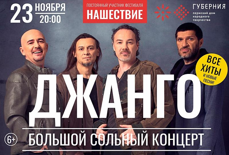 Билеты театр онлайн пермь билеты в детский театр на перовской