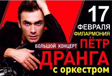Афиша концертов в перми на октябрь билеты на байкал кино