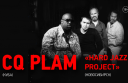 "CQ Plam (Куба) и ""Hard Jazz Project"" (Новосибирск)"